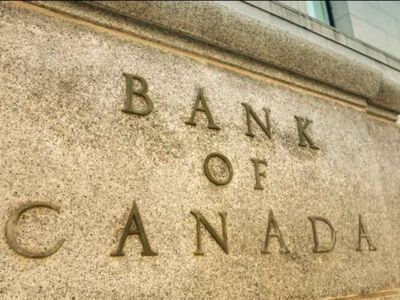 Bank of Canada financial institution office building exterior in downtown Ottawa Ontario.