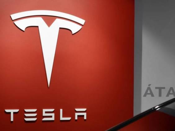 Tesla store